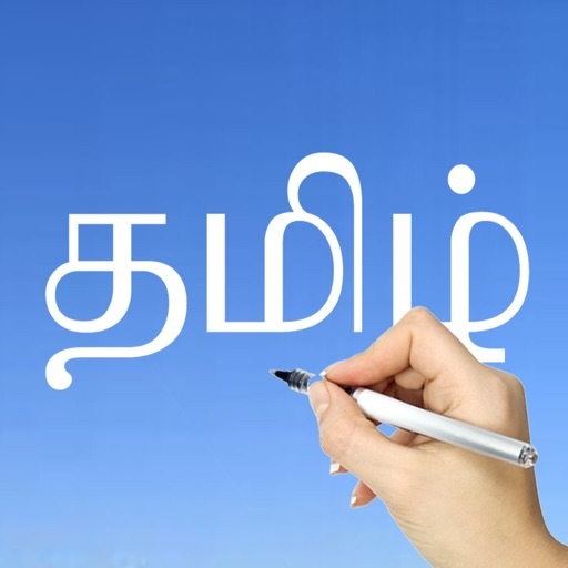 Learn Tamil Handwriting ! icon