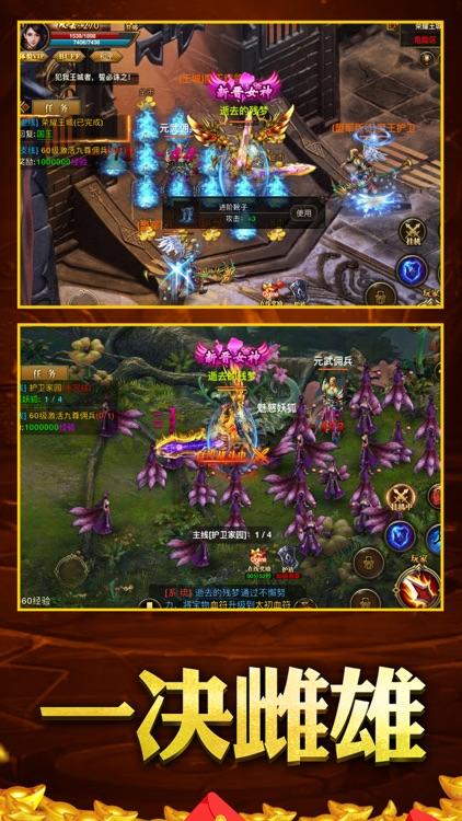怒斩一刀流:王者对决,烈焰归来 screenshot-4