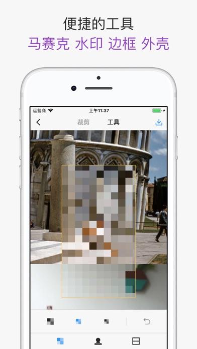 Screenshot for Picsew - 长截图和长图拼接 in China App Store