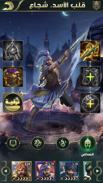 الفاتحون: العصر الذهبي screenshot-5