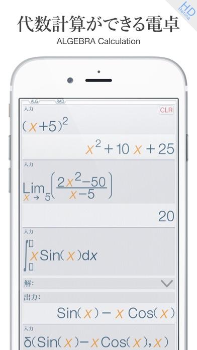 Screenshot for Calculator ∞ - 関数電卓 in Japan App Store