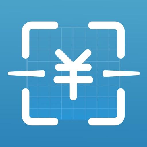 Download 移动收银台-小微商户专用移动收银利器 free for iPhone, iPod and iPad