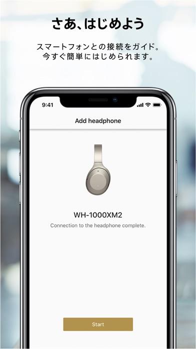 Sony   Headphones Connectのスクリーンショット4