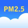 PM2.5指数监测-中国空气质量监测