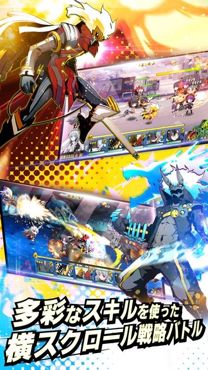 アビストライブ screenshot-3