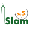 Islam365 - Hajj 2018