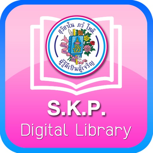 SKP Digital Library