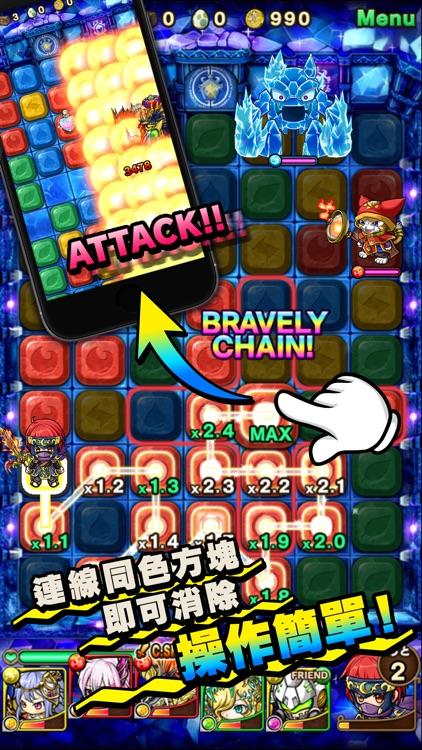波可龍迷宮-港澳區 screenshot-4