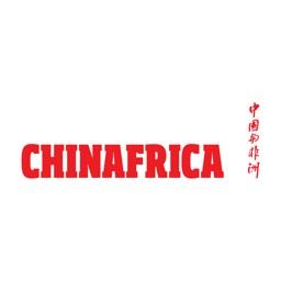 China Africa (English)