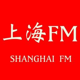 上海FM-广播网络电台收音机