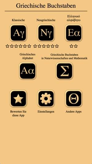 Griechische Buchstaben 2 Quiz Im App Store