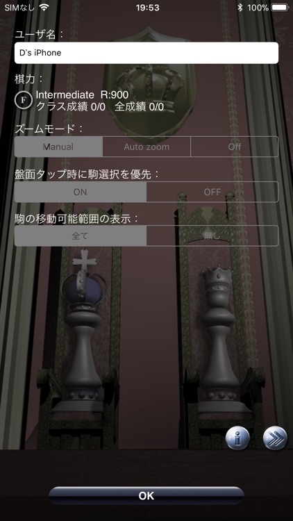 Live Chess screenshot-2