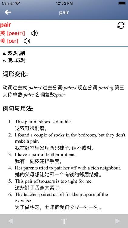 外研社剑桥小学英语 JOIN IN 三年级上下册 screenshot-3