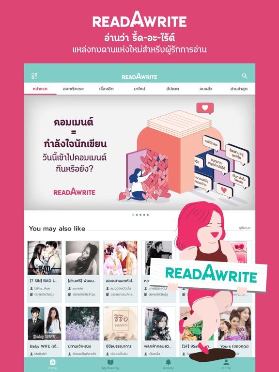 ReadAWrite - รีดอะไรท์-ipad-0