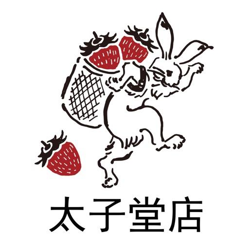 ICHIBIKO太子堂店