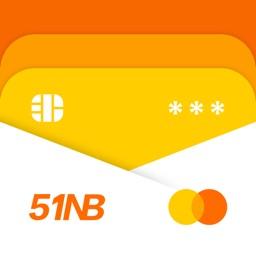 51信用卡管家-理财还款工具