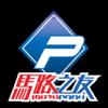 MotoPark 馬路之友 - 香港停車場及交通情況