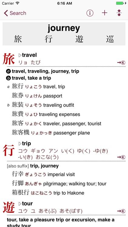 Kodansha Kanji Synonyms Guide screenshot-3