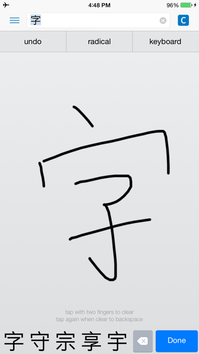 Baixar Pleco Chinese Dictionary para Android