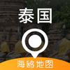 泰國地圖 - 海鷗泰國中文旅遊地圖導航