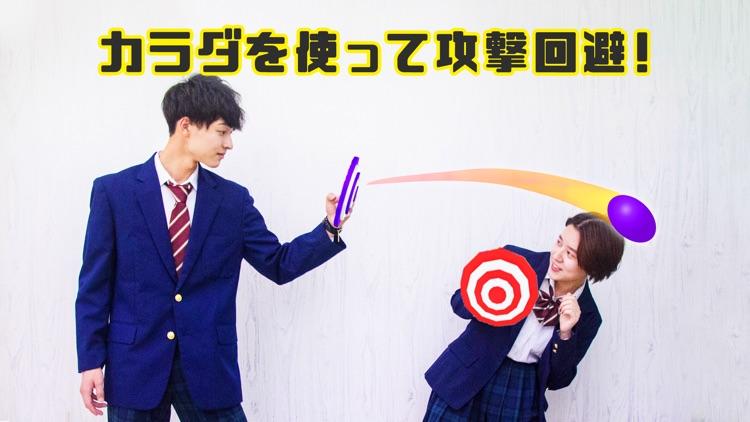 ペチャバト - みんなでAR対戦バトル・大乱闘シューティング screenshot-4