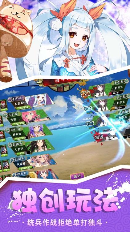 二次元守护奇迹ol卡牌养成游戏 screenshot-3