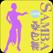 跟我学,桑巴舞samba
