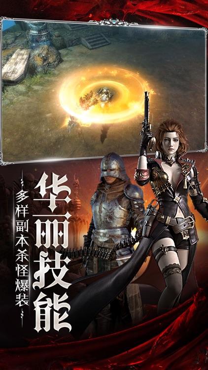 魔界骑士-暗黑魔幻动作类3D游戏 screenshot-4
