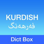 Kurdish Dictionary - Dict Box