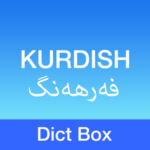 Kurdish Dictionary - Dict Box