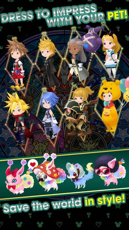 KINGDOM HEARTS Union χ[Cross] screenshot-4