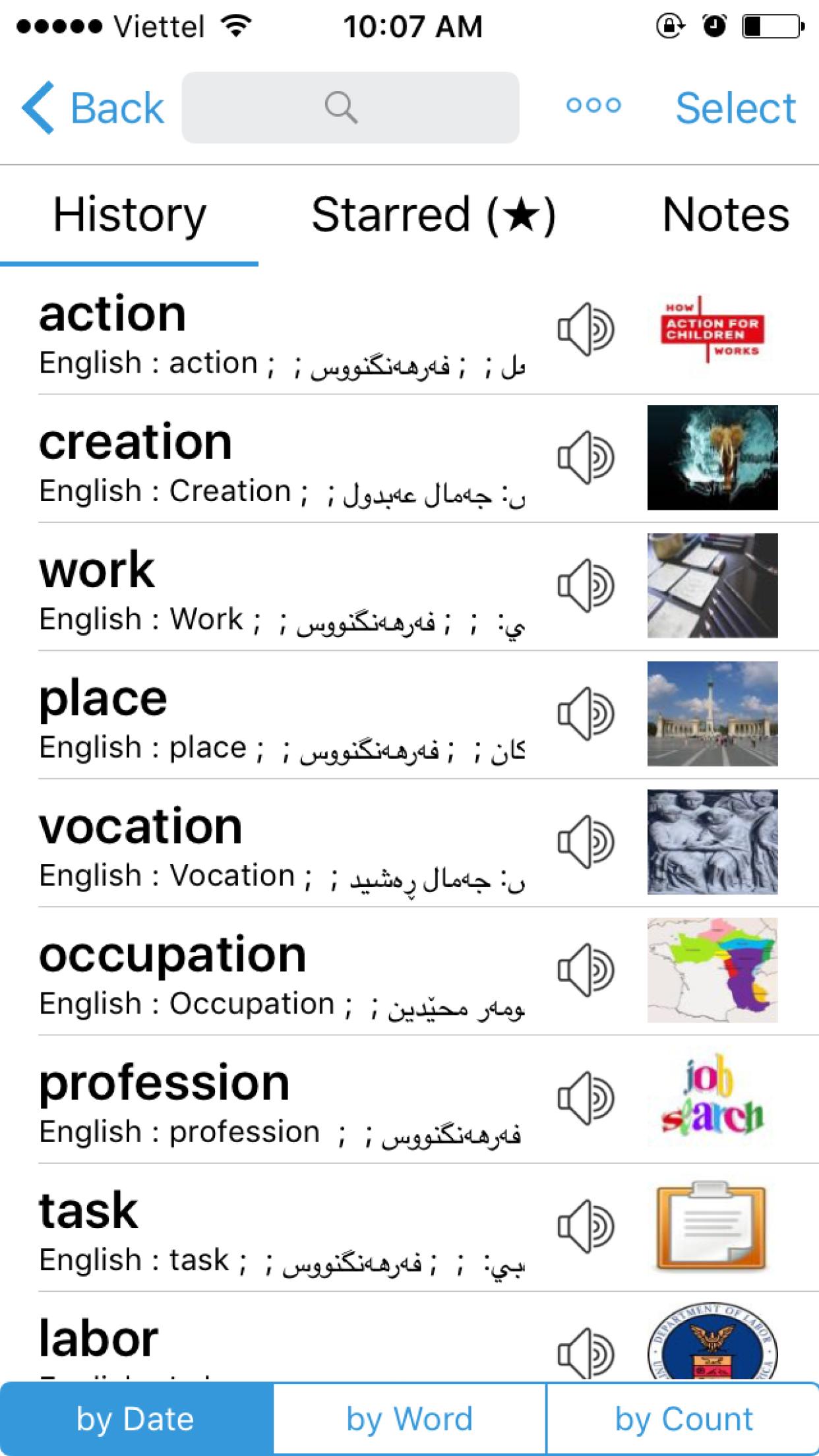 Kurdish Dictionary - Dict Box Screenshot