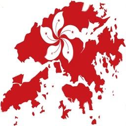 Hong Kong Travel Guide .