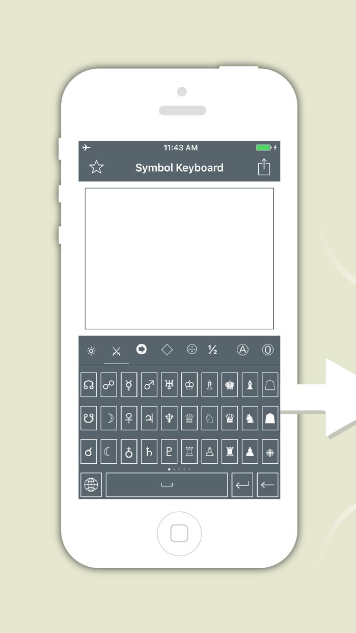 Symbol Keyboard - 2000+ Signs Screenshot