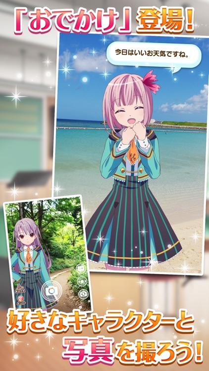 ららマジ screenshot-1