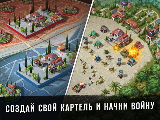 Narcos: Cartel Wars для iPad