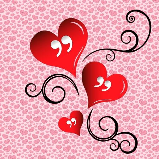 2048 Valentine's Day Quotes