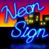 NeonSign
