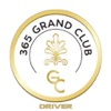 The 365 Grand Club Driver