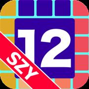 任天合 12 by SZY - 合并到12