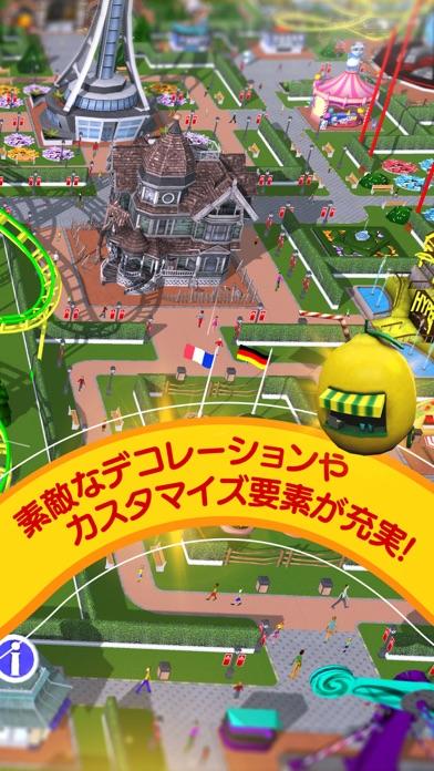 RollerCoasterTycoon®Touch™日本語版スクリーンショット3