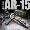 Book of the AR-15