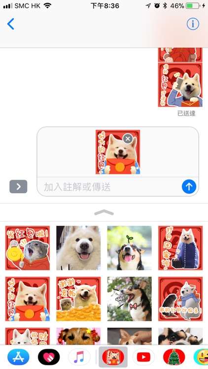 新年動態貼圖 - New Year Gif Stickers screenshot-2