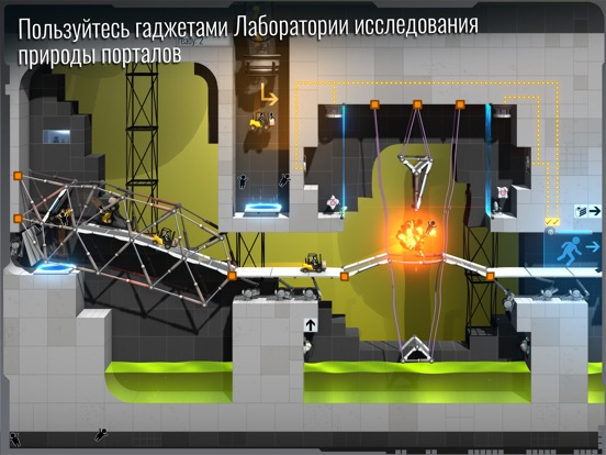 Игра Bridge Constructor Portal
