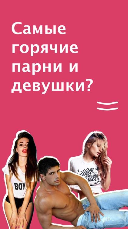 Сайт для взрослых знакомств 9 личный год знакомства