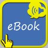 BorG Technology Corp. - SpeakText for eBook artwork