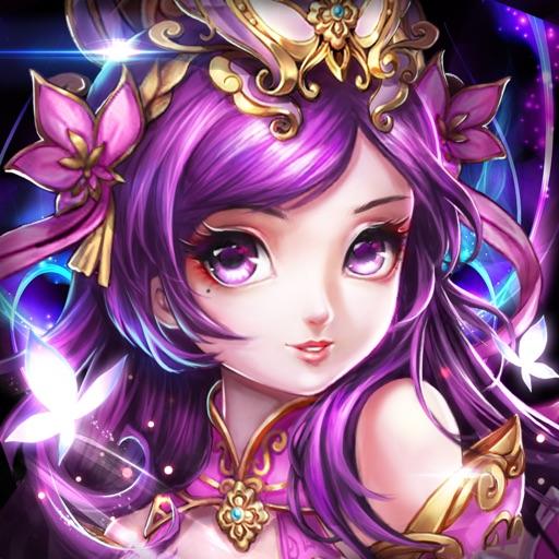 紫境仙緣—實時社交RPG遊戲