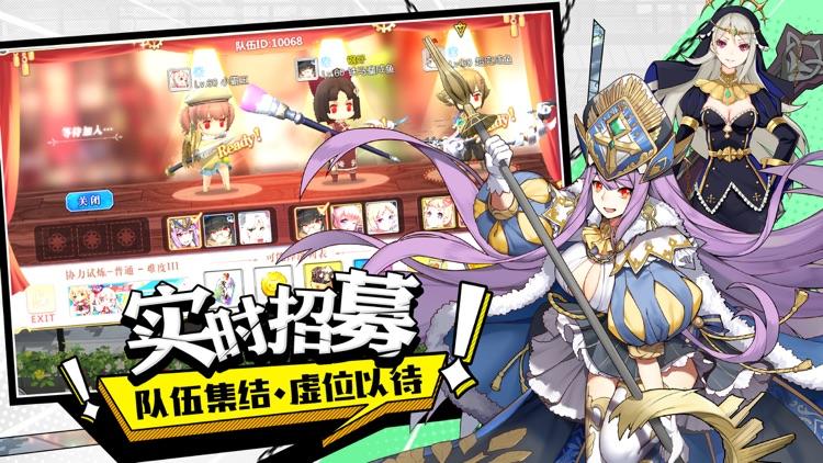 幻想计划 screenshot-1