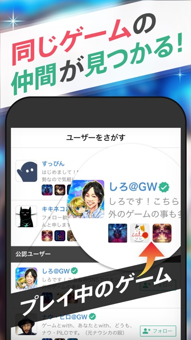 GameWith - ゲームの知りたいが見つかる screenshot1
