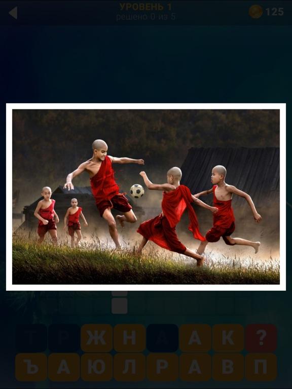 130 Фото Кроссвордов для iPad